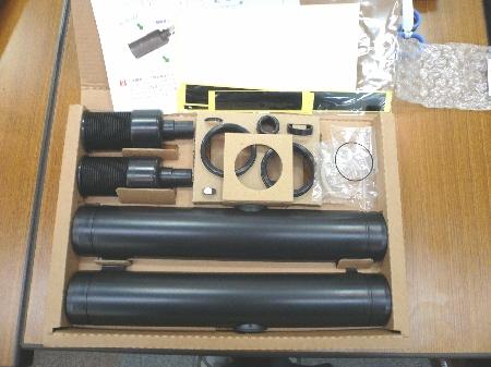 2008-12-01望遠鏡2.jpg