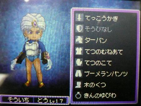 2009-07-17ドラクエ(そういち).jpg