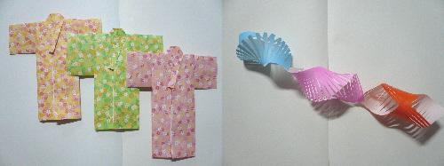 ハート 折り紙 : 着物 折り紙 折り方 : chika-chu.blog.so-net.ne.jp