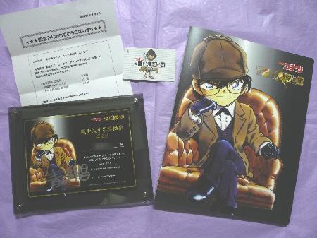 2008-08-20カード探偵団1.jpg