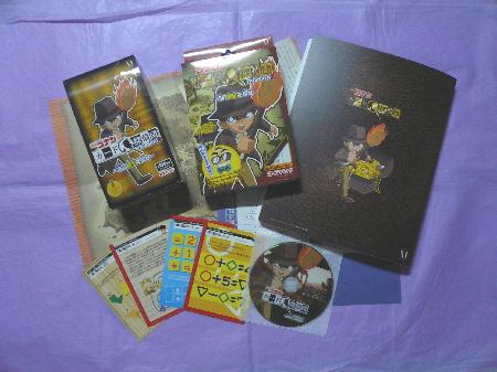 2008-12-12探偵団2-1.jpg