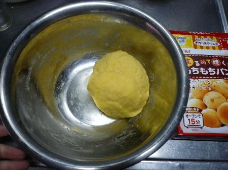 2009-04-04パン2.jpg